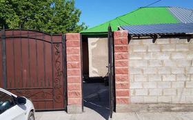 3-комнатный дом, 48 м², 7 сот., Панфилова 90/2 за 6 млн 〒 в Жетыгене