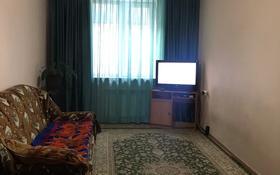 3-комнатная квартира, 80 м², 1/3 этаж, Гарышкер за 18.5 млн 〒 в Талдыкоргане