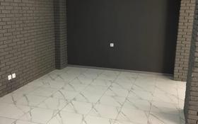 Магазин площадью 72 м², Байтурсынова за 350 000 〒 в Алматы, Бостандыкский р-н