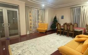 3-комнатная квартира, 130 м², 5/12 этаж помесячно, Аль-Фараби 97 — Ходжанова за 350 000 〒 в Алматы, Бостандыкский р-н