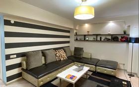 3-комнатная квартира, 90.5 м², 2/5 этаж, Жибек-Жолы 54 — Достык за 38 млн 〒 в Алматы, Медеуский р-н