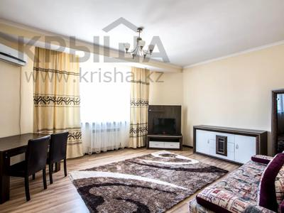 2-комнатная квартира, 70 м², 8/8 этаж посуточно, Валиханова 21 за 13 990 〒 в Атырау — фото 18