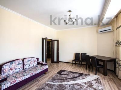 2-комнатная квартира, 70 м², 8/8 этаж посуточно, Валиханова 21 за 13 990 〒 в Атырау — фото 4
