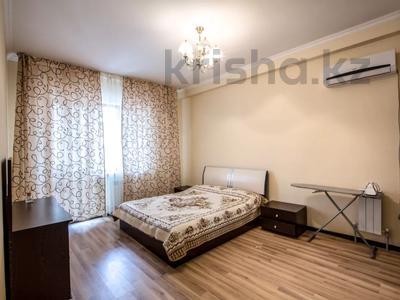 2-комнатная квартира, 70 м², 8/8 этаж посуточно, Валиханова 21 за 13 990 〒 в Атырау — фото 6