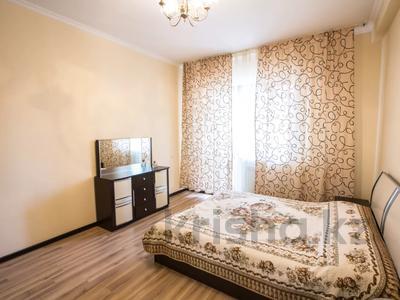 2-комнатная квартира, 70 м², 8/8 этаж посуточно, Валиханова 21 за 13 990 〒 в Атырау — фото 8