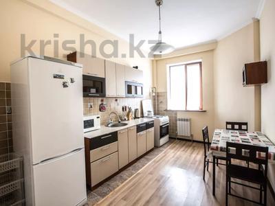 2-комнатная квартира, 70 м², 8/8 этаж посуточно, Валиханова 21 за 13 990 〒 в Атырау — фото 11