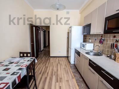 2-комнатная квартира, 70 м², 8/8 этаж посуточно, Валиханова 21 за 13 990 〒 в Атырау — фото 14