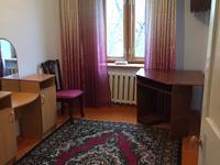 4-комнатная квартира, 90 м², 5/5 этаж помесячно