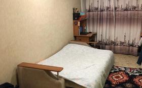 3-комнатная квартира, 59 м², 5/5 этаж, Интернациональная за 16.3 млн 〒 в Петропавловске