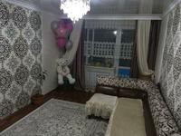 2-комнатная квартира, 44.5 м², 5/5 этаж