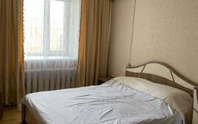 2-комнатная квартира, 52 м², 3/10 этаж посуточно, проспект Шакарима 42 — Валиханова за 10 000 〒 в Семее