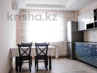 3-комнатная квартира, 113 м², 17/25 этаж посуточно, мкр Орбита-1, Каблукова 264 за 22 000 〒 в Алматы, Бостандыкский р-н