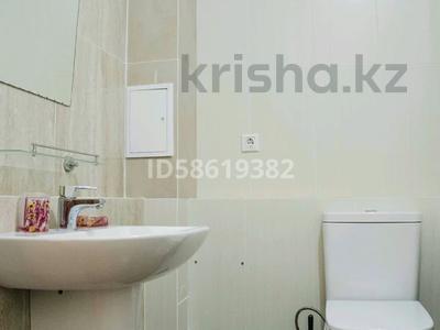 3-комнатная квартира, 113 м², 17/25 этаж посуточно, мкр Орбита-1, Каблукова 264 за 22 000 〒 в Алматы, Бостандыкский р-н — фото 13