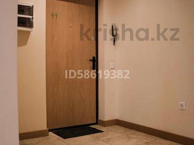 3-комнатная квартира, 113 м², 17/25 этаж посуточно, мкр Орбита-1, Каблукова 264 за 22 000 〒 в Алматы, Бостандыкский р-н — фото 16