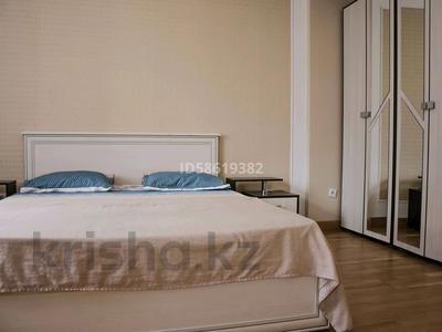 3-комнатная квартира, 113 м², 17/25 этаж посуточно, мкр Орбита-1, Каблукова 264 за 22 000 〒 в Алматы, Бостандыкский р-н — фото 8