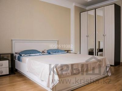 3-комнатная квартира, 113 м², 17/25 этаж посуточно, мкр Орбита-1, Каблукова 264 за 22 000 〒 в Алматы, Бостандыкский р-н — фото 10