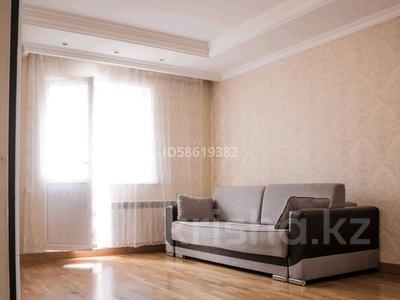 3-комнатная квартира, 113 м², 17/25 этаж посуточно, мкр Орбита-1, Каблукова 264 за 22 000 〒 в Алматы, Бостандыкский р-н — фото 4