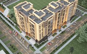 3-комнатная квартира, 75.85 м², 3/9 этаж, Наурызбай батыра 137 — Потанина за ~ 21.6 млн 〒 в Кокшетау