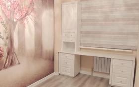 3-комнатная квартира, 77 м², 2/9 этаж, мкр Нурсат 13 за 30 млн 〒 в Шымкенте, Каратауский р-н