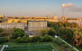 4-комнатная квартира, 179 м², 8/9 этаж, Лермонтова 1/5 за ~ 59.2 млн 〒 в Павлодаре