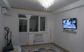 1-комнатная квартира, 39.1 м², 4/9 этаж, мкр Береке 35 за 14 млн 〒 в Атырау, мкр Береке