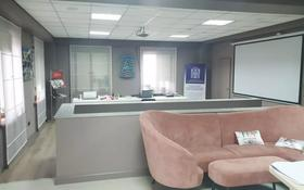 Офис площадью 1009 м², мкр Коктобе 87 за 390 млн 〒 в Алматы, Медеуский р-н