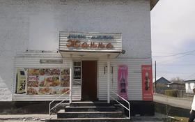 Магазин площадью 33 м², Мкр. Новостройка за 7.5 млн 〒 в Талдыкоргане