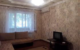 3-комнатная квартира, 65 м², 2/5 этаж помесячно, 18 микрорайон — Еримбетова за 110 000 〒 в Шымкенте
