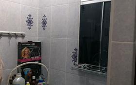 2-комнатная квартира, 54.3 м², 1/9 этаж, Толе би 93/74 за 15 млн 〒 в Таразе
