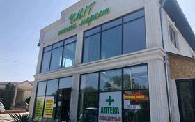 Магазин площадью 420 м², Жибек Жолы 654 за 500 〒 в Бельбулаке (Мичурино)