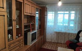 3-комнатная квартира, 58 м², 5/5 этаж, Байсеитовой за 7 млн 〒 в Темиртау