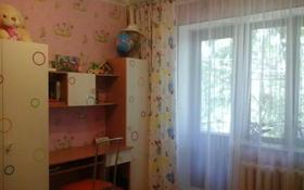 3-комнатная квартира, 48 м², 3/5 этаж, Толе Би за 13 млн 〒 в Таразе