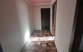 2-комнатная квартира, 52 м², 1/5 этаж, улица Сырыма Датова за 12.8 млн 〒 в Уральске