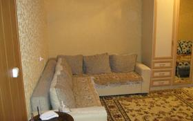1-комнатная квартира, 35 м², 4/5 этаж посуточно, Ак. Сатпаева 55 — Кривенко за 5 000 〒 в Павлодаре
