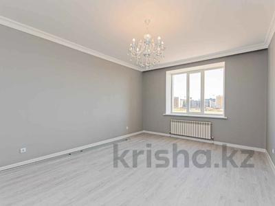1-комнатная квартира, 46 м², 3/7 этаж, Сыганак за 16.2 млн 〒 в Нур-Султане (Астана), Есиль р-н — фото 2