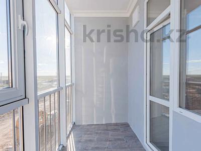 1-комнатная квартира, 46 м², 3/7 этаж, Сыганак за 16.2 млн 〒 в Нур-Султане (Астана), Есиль р-н — фото 14
