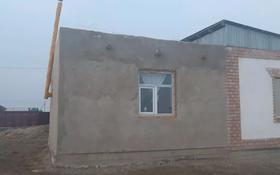 3-комнатный дом, 36.2 м², 8 сот., Ул.муратбаеа поселк Тасбугет 356 за 4 млн 〒 в
