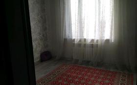 3-комнатная квартира, 70 м², 2/2 этаж, Жуматаева 3 за 9.2 млн 〒 в Сарыагаш