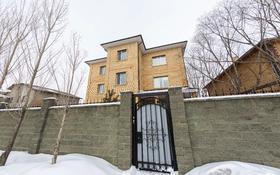 Офис площадью 455 м², Арганаты — Обаган за 160 млн 〒 в Нур-Султане (Астане), Алматы р-н