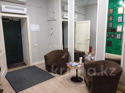 Офис площадью 157 м², проспект Назарбаева — Айтеке Би за 800 000 〒 в Алматы, Медеуский р-н