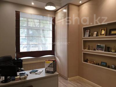 Офис площадью 157 м², проспект Назарбаева — Айтеке Би за 800 000 〒 в Алматы, Медеуский р-н — фото 4