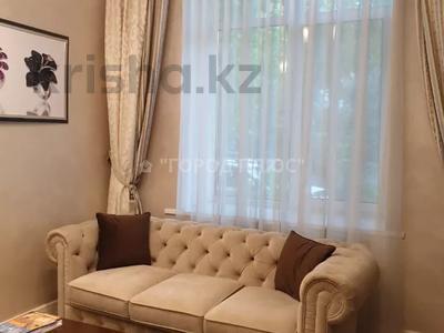 Офис площадью 157 м², проспект Назарбаева — Айтеке Би за 800 000 〒 в Алматы, Медеуский р-н — фото 5