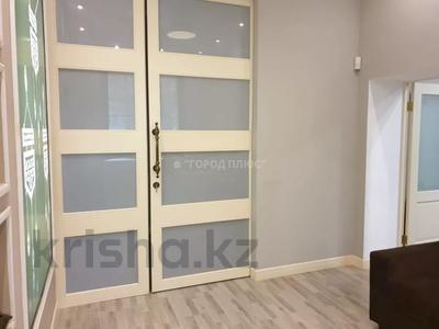 Офис площадью 157 м², проспект Назарбаева — Айтеке Би за 800 000 〒 в Алматы, Медеуский р-н — фото 6