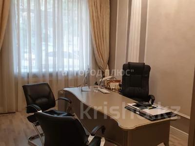 Офис площадью 157 м², проспект Назарбаева — Айтеке Би за 800 000 〒 в Алматы, Медеуский р-н — фото 10