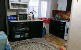 2-комнатный дом, 55 м², 1 сот., Мичурина 7 — Ленина за 4.8 млн 〒 в Уральске