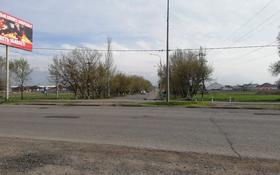 Участок 6 соток, Ташкентская — Макашева за 1.2 млн 〒 в Каскелене
