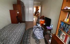 2-комнатная квартира, 45 м², 2/4 этаж, мкр №8, Мкр 8 81 за 17.5 млн 〒 в Алматы, Ауэзовский р-н