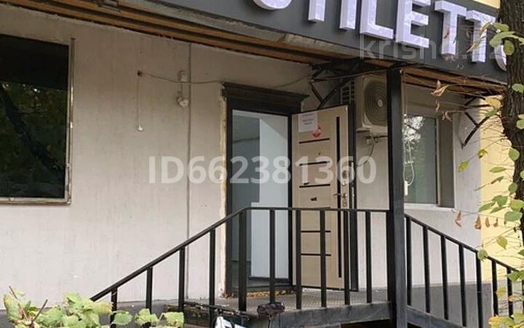 Магазин площадью 55 м², Тимирязева — Гагарина за 350 000 〒 в Алматы, Бостандыкский р-н