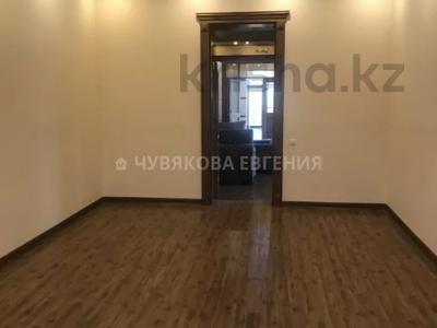 Здание, площадью 2690 м², Бегалина 11 — Толе би за 1.7 млрд 〒 в Алматы, Медеуский р-н — фото 41