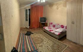 1-комнатная квартира, 33 м², 3/4 этаж, мкр №2, Мкр 2 1 за 13.2 млн 〒 в Алматы, Ауэзовский р-н